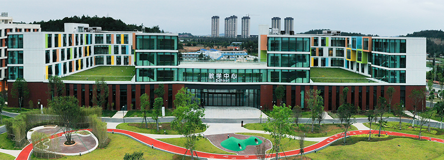 CEC - Teaching Center
