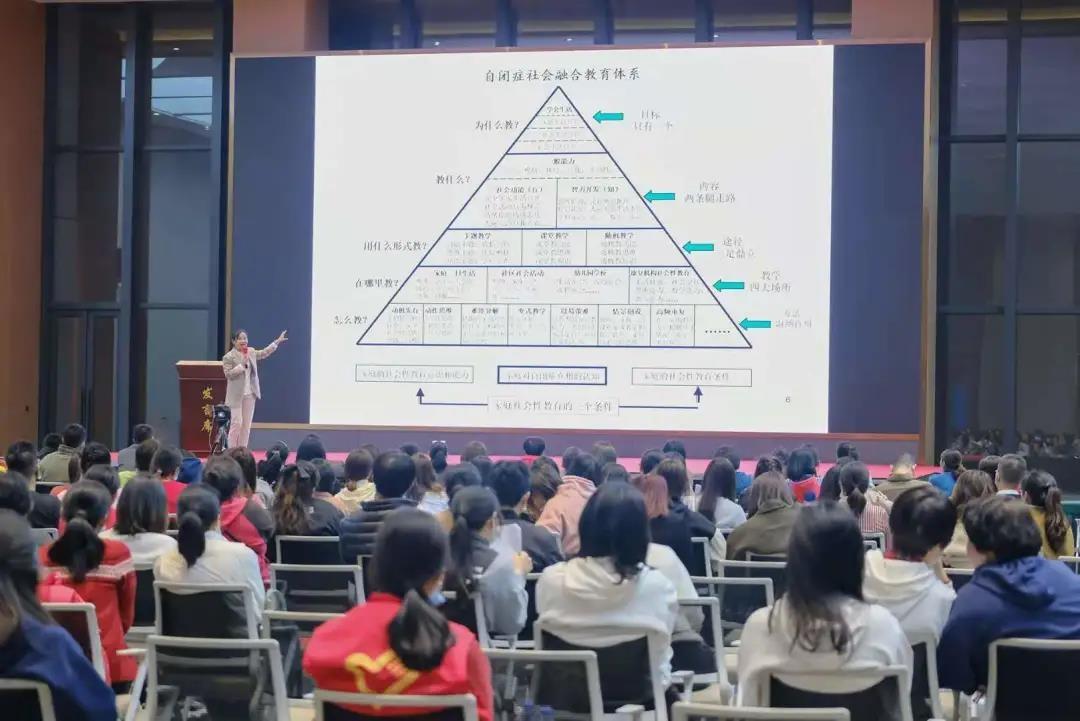 March 13-15, 2021 - Program and Seminar